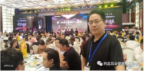 耳朵健康产业可视采耳设备研发者——叶万昌