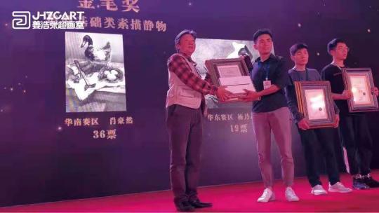 广州画室排名前十位之姜浩张超画室金牌导师肖豪然