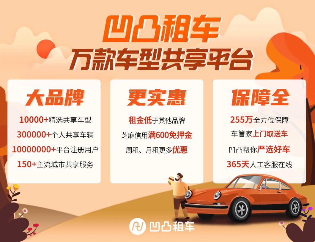 鞍山租车价格及车型有哪些,鞍山租车找哪家?
