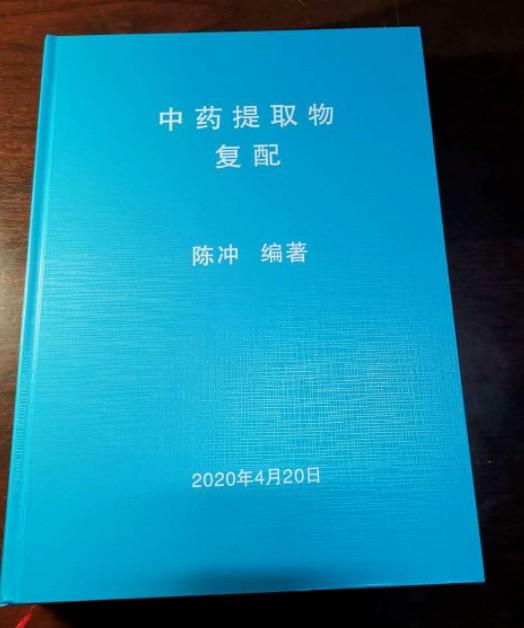 http://drdbsz.oss-cn-shenzhen.aliyuncs.com/2104250830071307095101.jpg