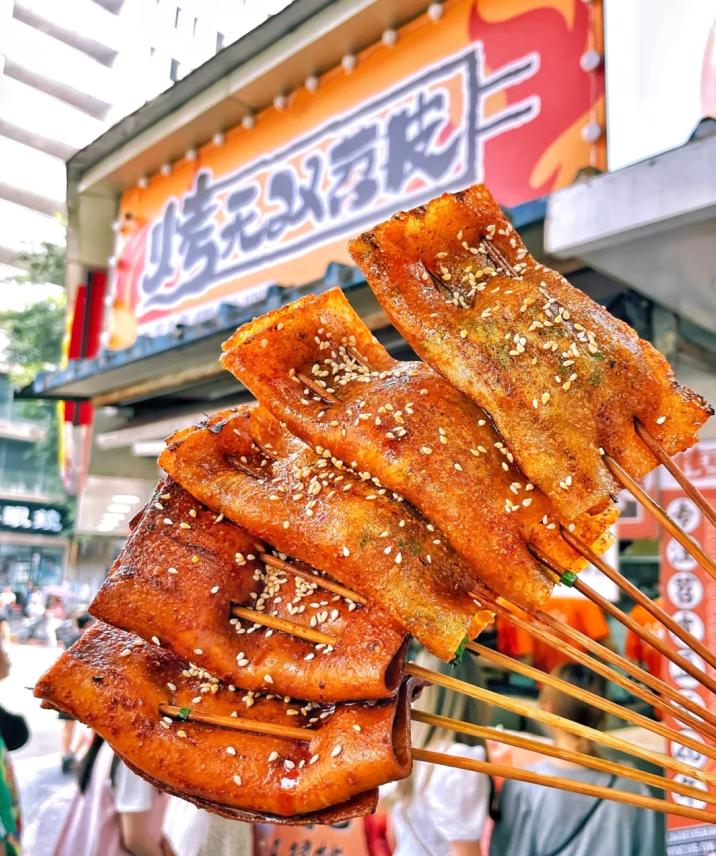 烤无双苕皮豆干加盟费用总店详情介绍