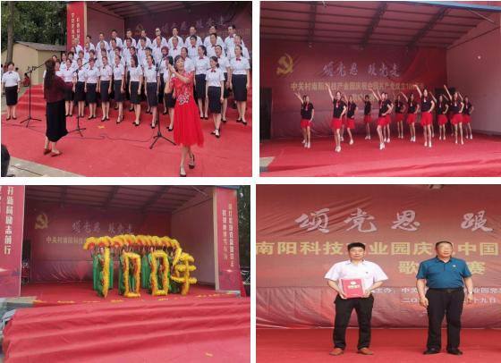 """虎庙村参加""""颂党恩 跟党走""""庆祝建党100周年歌咏比赛"""