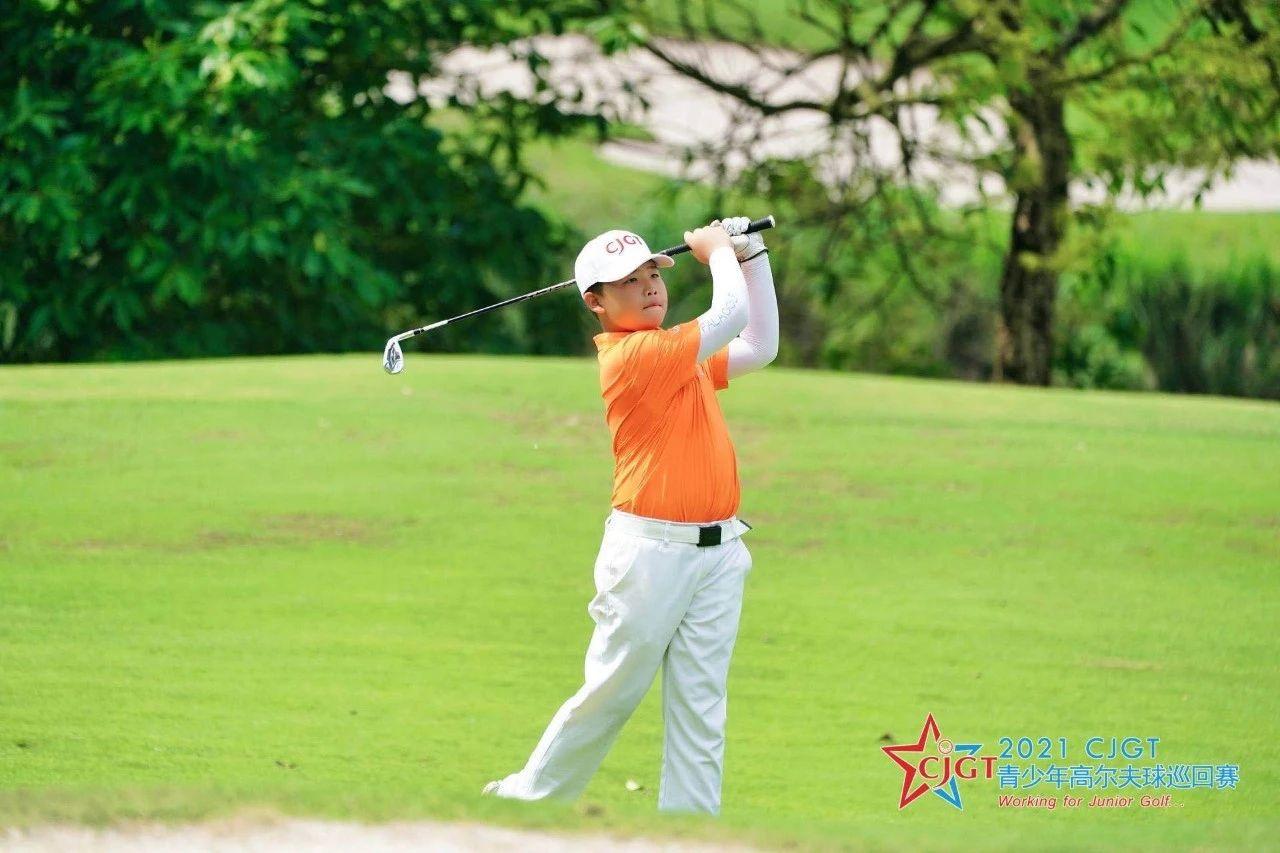 2021CJGT巡回赛U12南方赛区在恒大肇庆高尔夫俱乐部完美收杆