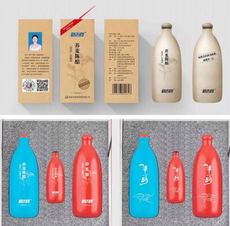 一群不同颜色的瓶子  描述已自动生成