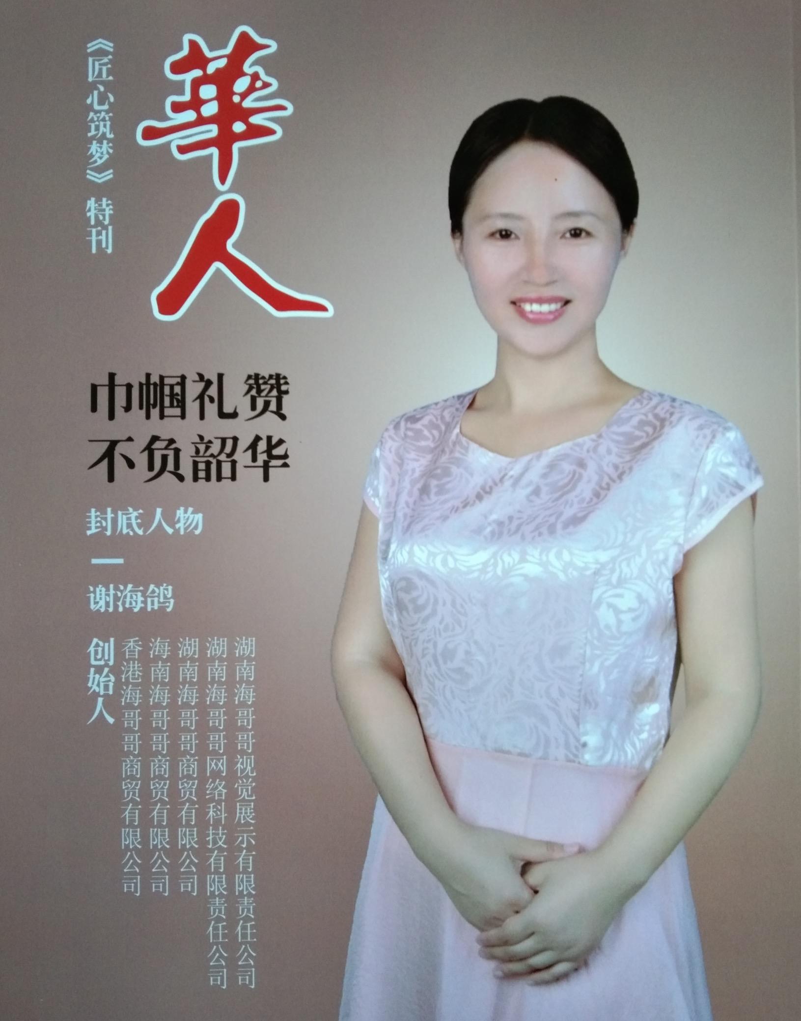 女人穿着裙子  描述已自动生成