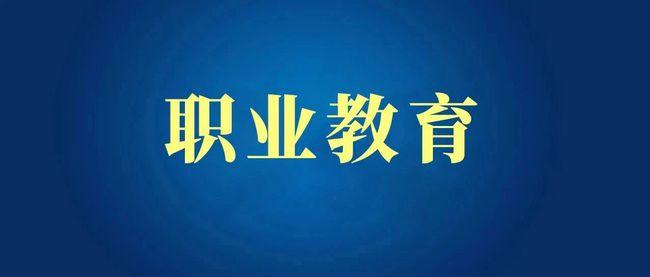 """万门教育:""""解决教育资源问题,旗下师者义不容辞""""!"""