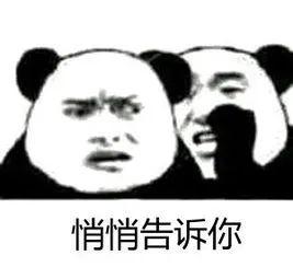 入户广州究竟有什么好处?众维户口办:这几点足以吸引你。
