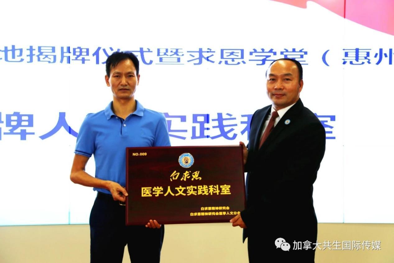 人文教育整合者杨佳鑫的从医初心与使命