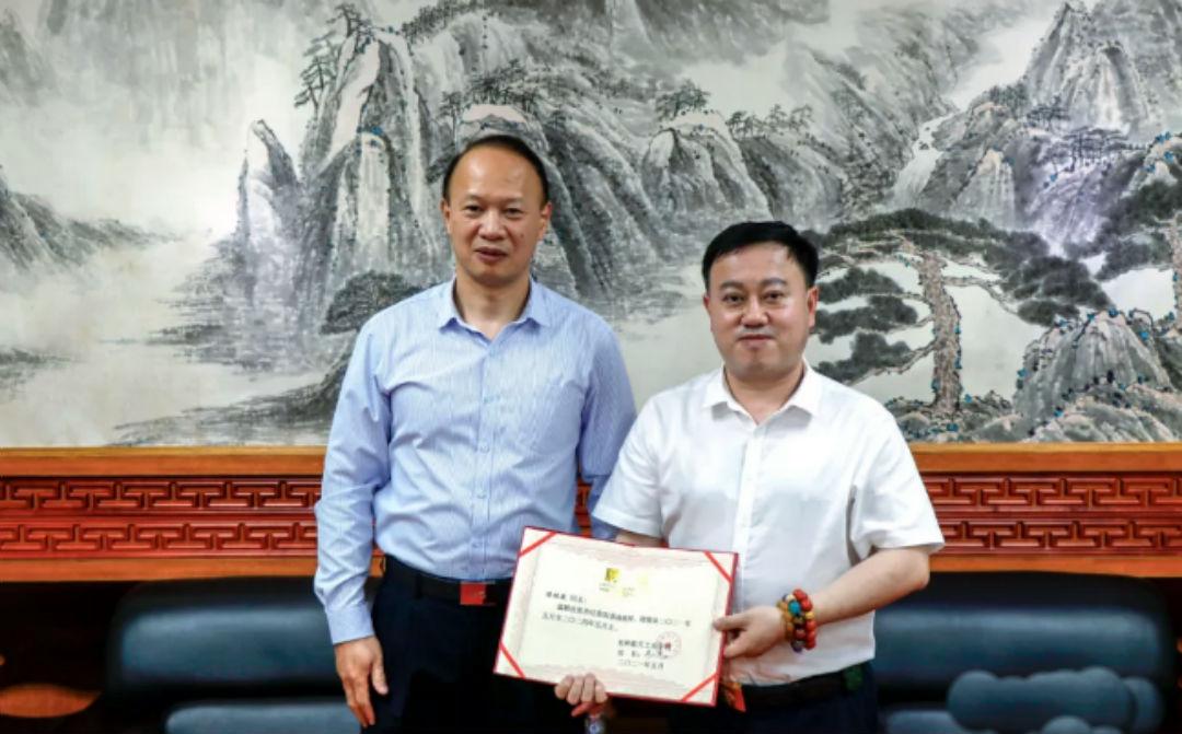 恭喜陈晓康博士受聘于桂林航天工业学院客座教授