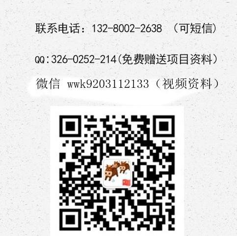 牛嘟嘟酱骨自助加盟费用总店详情介绍