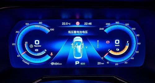绎乐(EA6)用硬实力告诉您为何电动时代依然选广汽本田-第3张图片-汽车笔记网