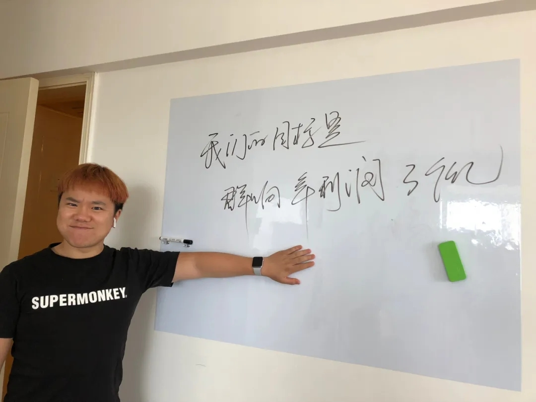 负债 500 万到年入 5000 万,一个 90 后创业者刘思毅的 10 年