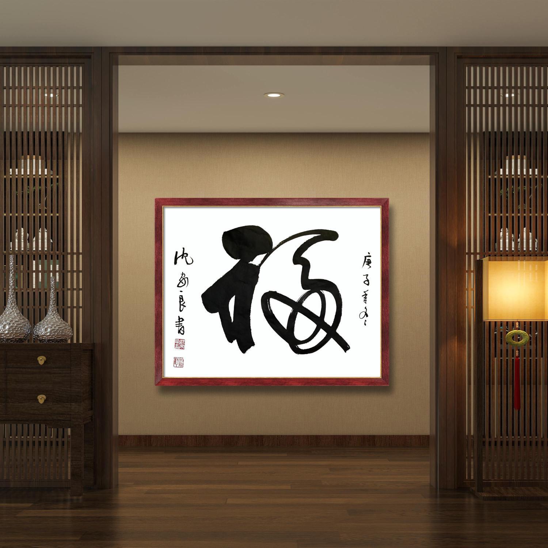 中国竹笔第一人——沈安良书法作品被斯里兰卡大使馆展示并收藏