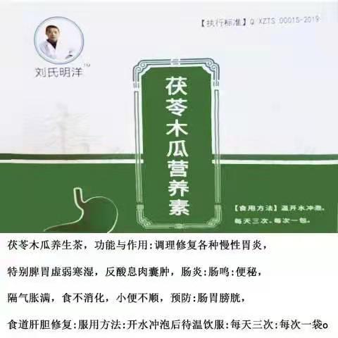 C:\Users\ADMINI~1\AppData\Local\Temp\WeChat Files\1f5c214e2c99912aa8e552855ca3577.jpg