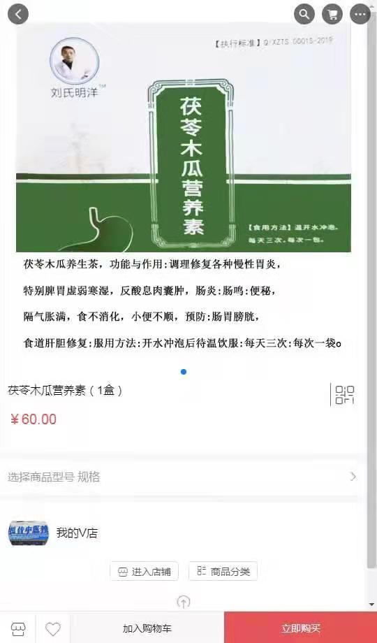 C:\Users\ADMINI~1\AppData\Local\Temp\WeChat Files\4a2d200aeffc919dcb78f5c8e72b07c.jpg