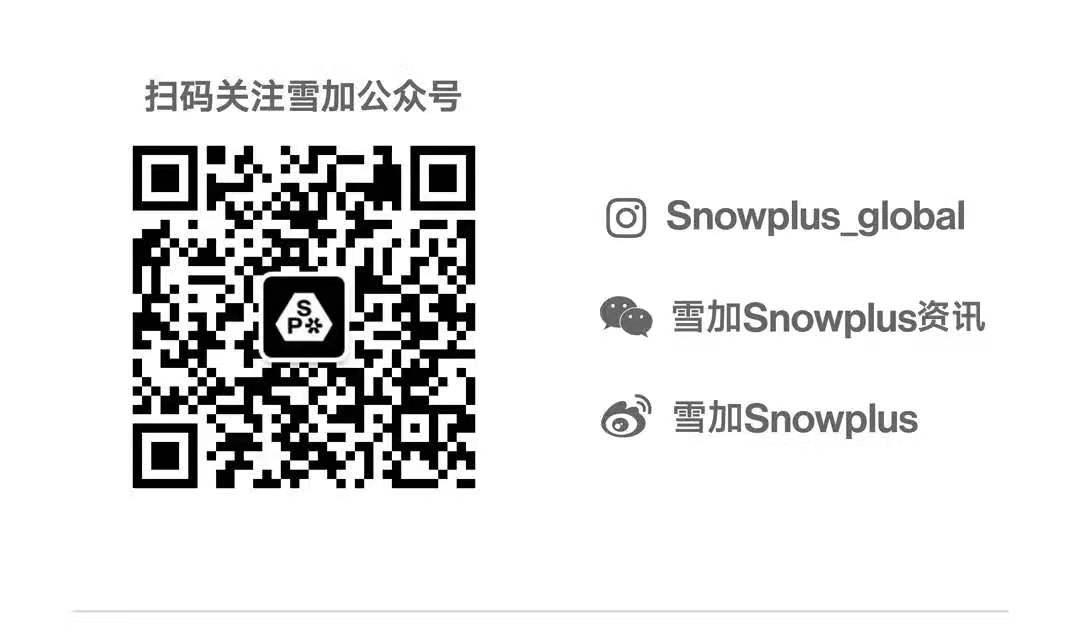 """雪加重庆渝西省代胡文龙:""""敢想、敢拼的店主都赚钱了!"""""""