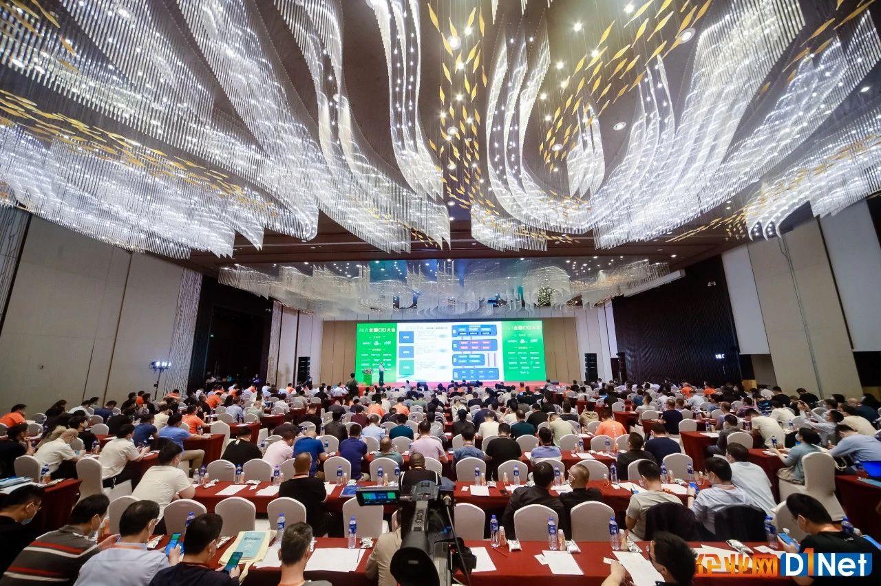 美云智数以数字化武装中国制造业,构建互利共赢生态