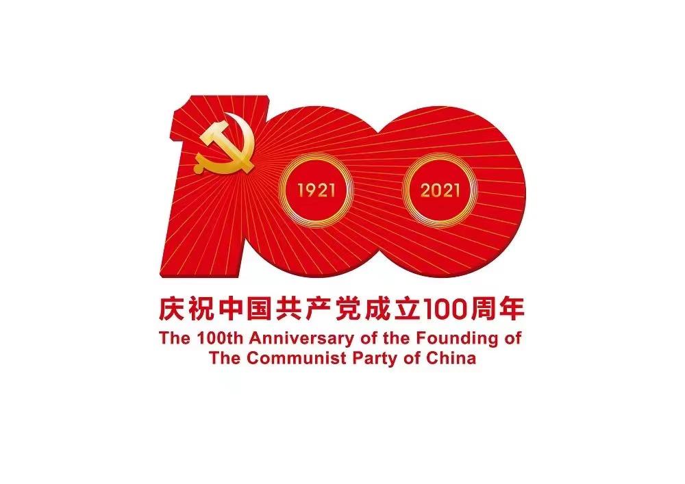 北京扶阳正阳医学技术研究院砥砺奋进以优异的成绩迎接建党100周年