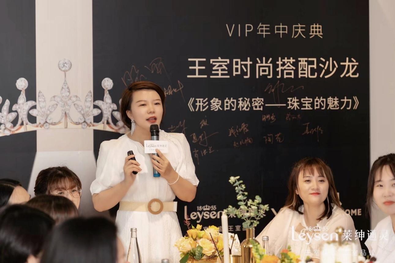 金丹红老师出席莱绅通灵周年庆活动