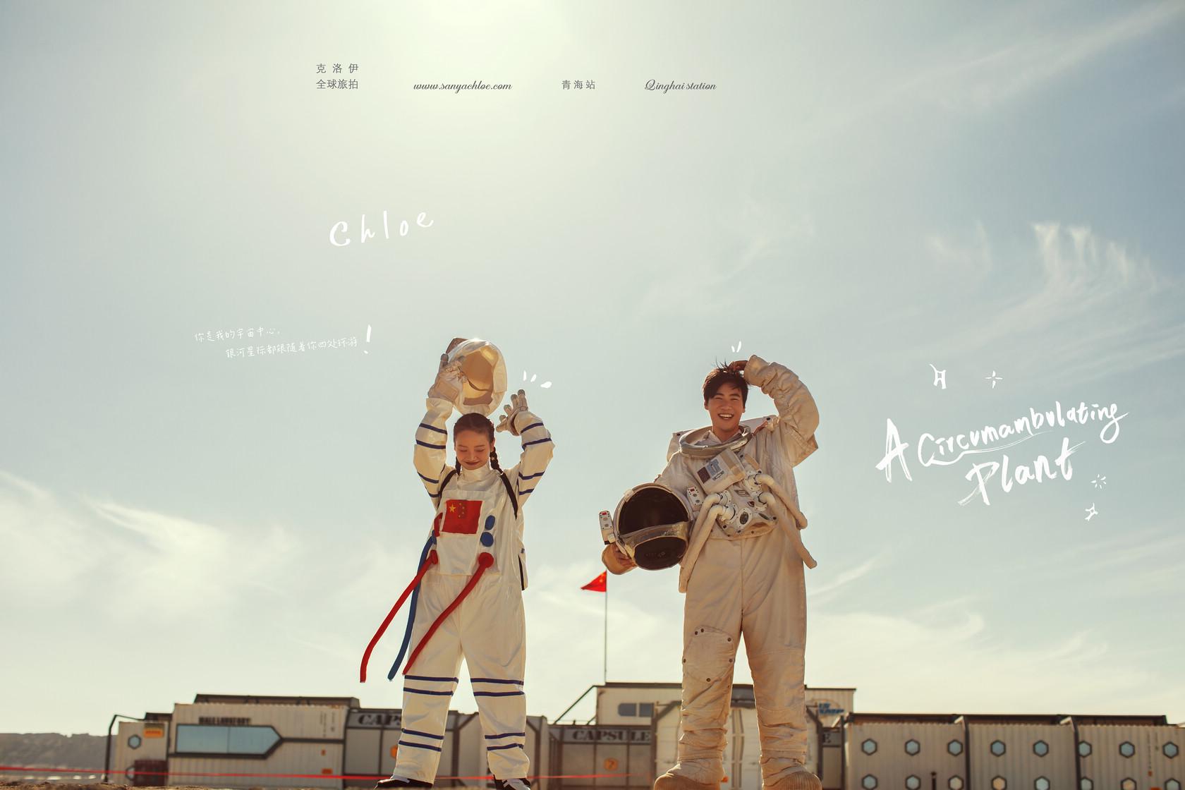 """铂爵推出""""火星""""旅拍,能超越克洛伊在青海地区的领先地位吗?"""