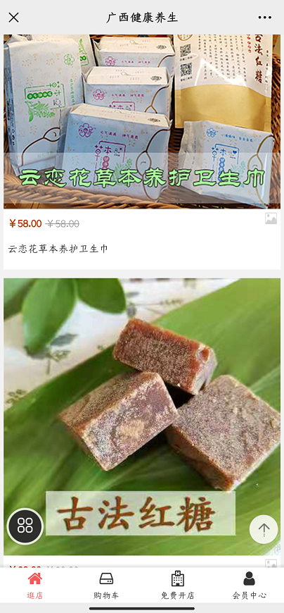 广西健康养生行业招商运营资源的专业平台