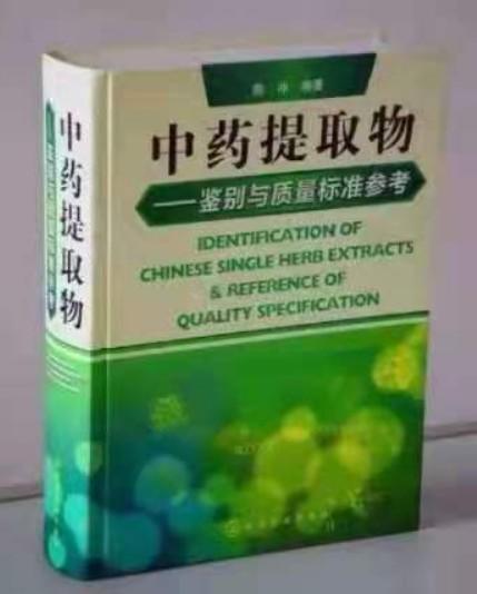 http://cgwoss.oss-cn-shenzhen.aliyuncs.com/210701092715137730234.jpg