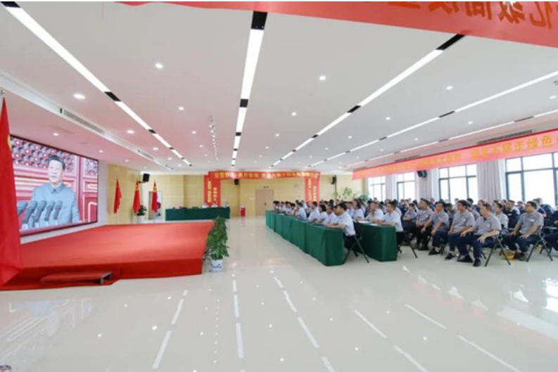 六安钢铁控股集团党委组织观看中国共产党成立100周年庆祝大会