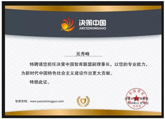 http://www.zxal.cn/uploads/word/20210331/870ff0b99b2dd50f8ef5a82500a545bb_html_988847c8689cb2f8.png