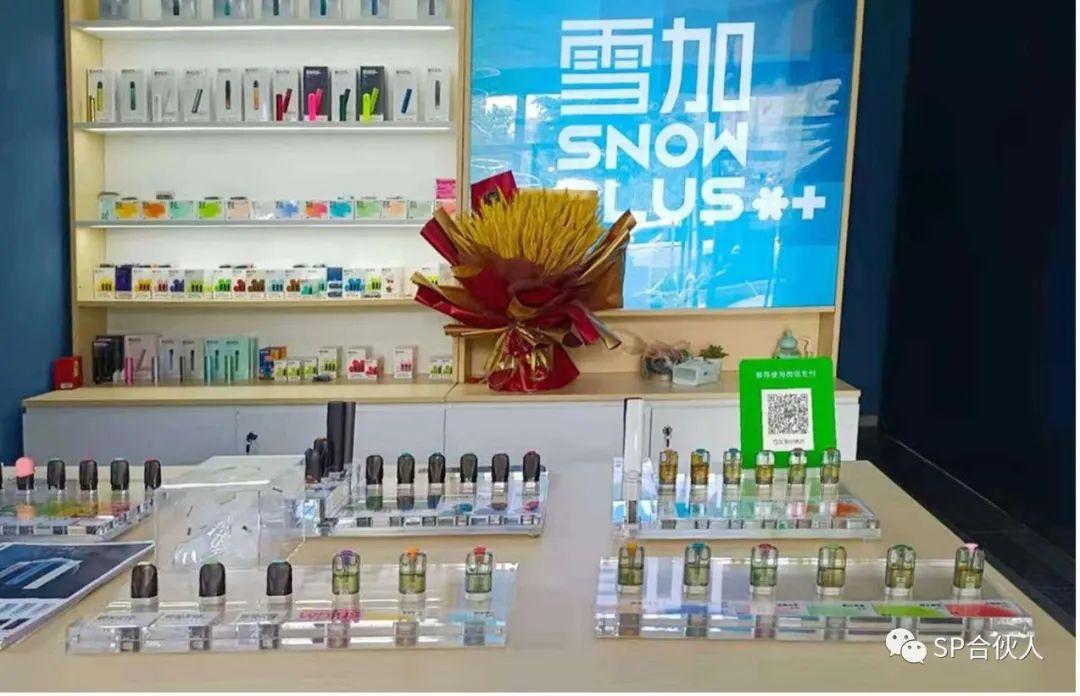 雪加电子烟产品力是代理商认可的关键.