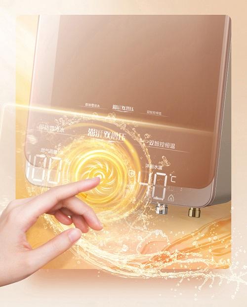 《美的双禧热水器:双卫同洗也能尽享欢洗》