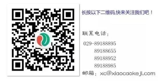 C:\Users\ADMINI~1\AppData\Local\Temp\WeChat Files\297a43389e66b09e3883389ee024e83.png