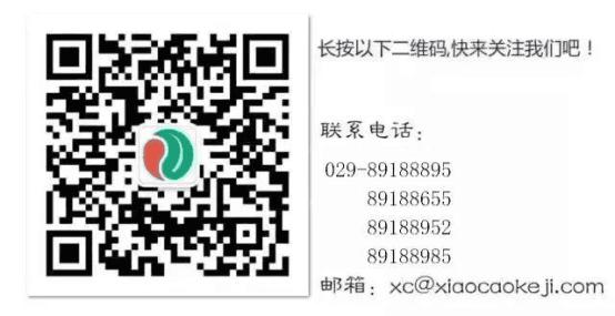 C:/Users/46585/AppData/Local/Temp/picturecompress_20210712093002/output_6.pngoutput_6