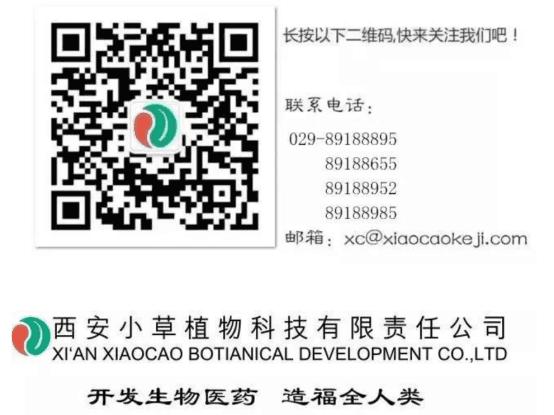 C:/Users/46585/AppData/Local/Temp/picturecompress_20210712093002/output_19.pngoutput_19