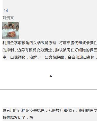 C:/Users/46585/AppData/Local/Temp/picturecompress_20210712093002/output_12.pngoutput_12
