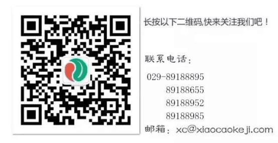 C:/Users/46585/AppData/Local/Temp/picturecompress_20210712093002/output_54.pngoutput_54