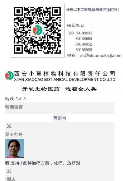 C:/Users/46585/AppData/Local/Temp/picturecompress_20210712093002/output_9.pngoutput_9
