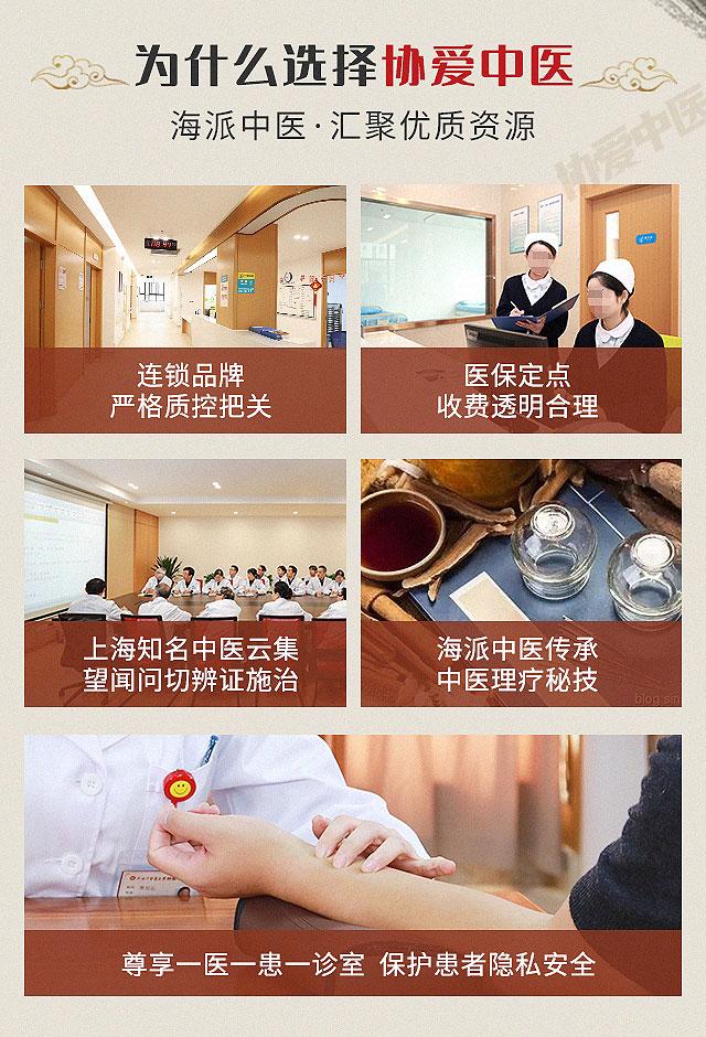 """【三伏贴】冬病夏治正当时,协爱中医""""三伏贴""""开始预约啦!"""