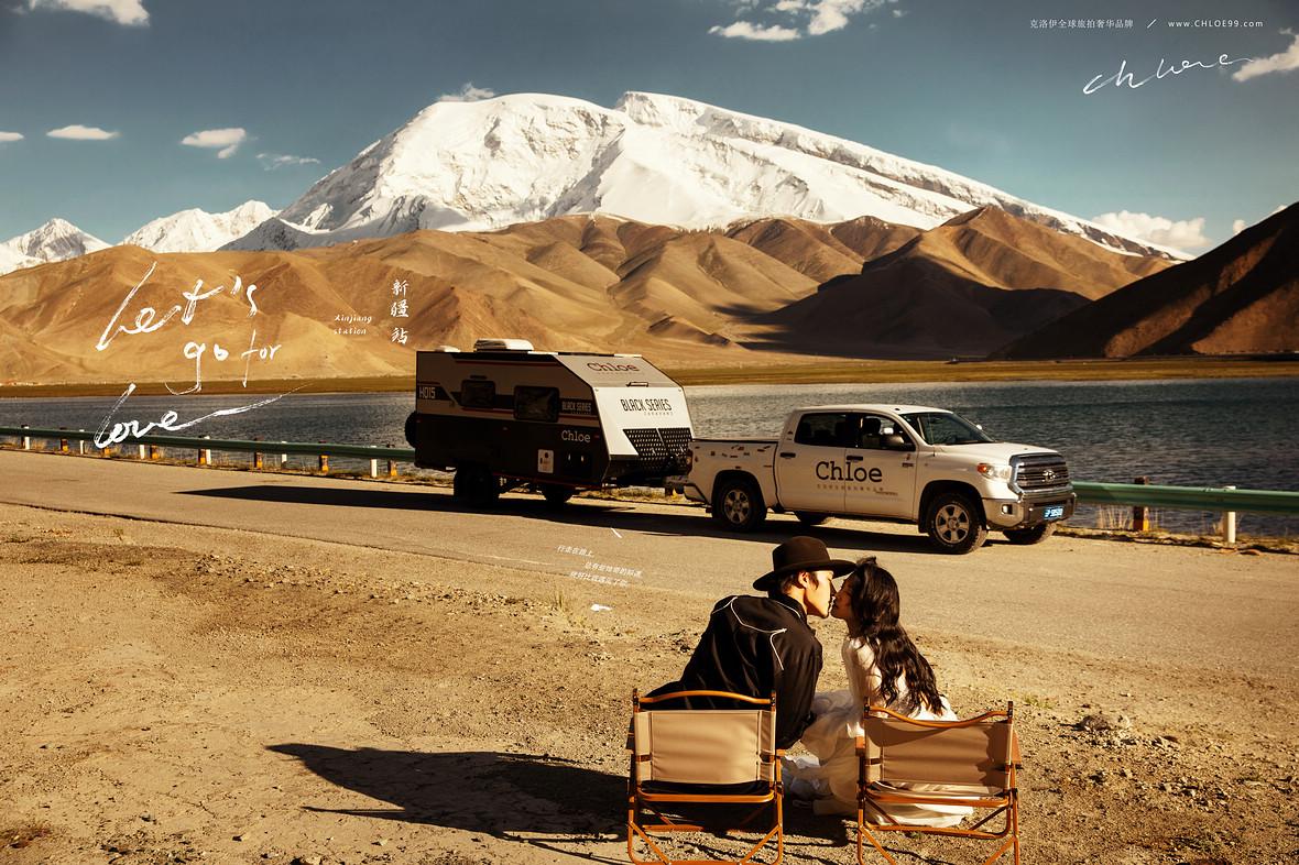 10周年的克洛伊旅拍厉害了!北京婚博会特邀举行房车新品发布仪式