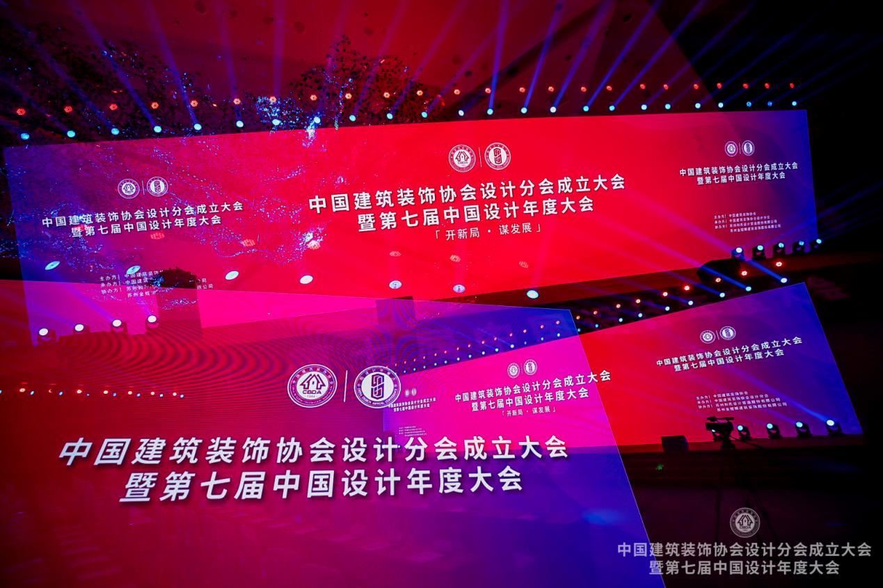 """山东臻观设计斩获""""2020中国建筑装饰金鹰设计金奖""""!"""