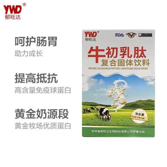 C:\Users\ADMINI~1\AppData\Local\Temp\WeChat Files\586150bee11a0273afd06c9013dc1f4.jpg