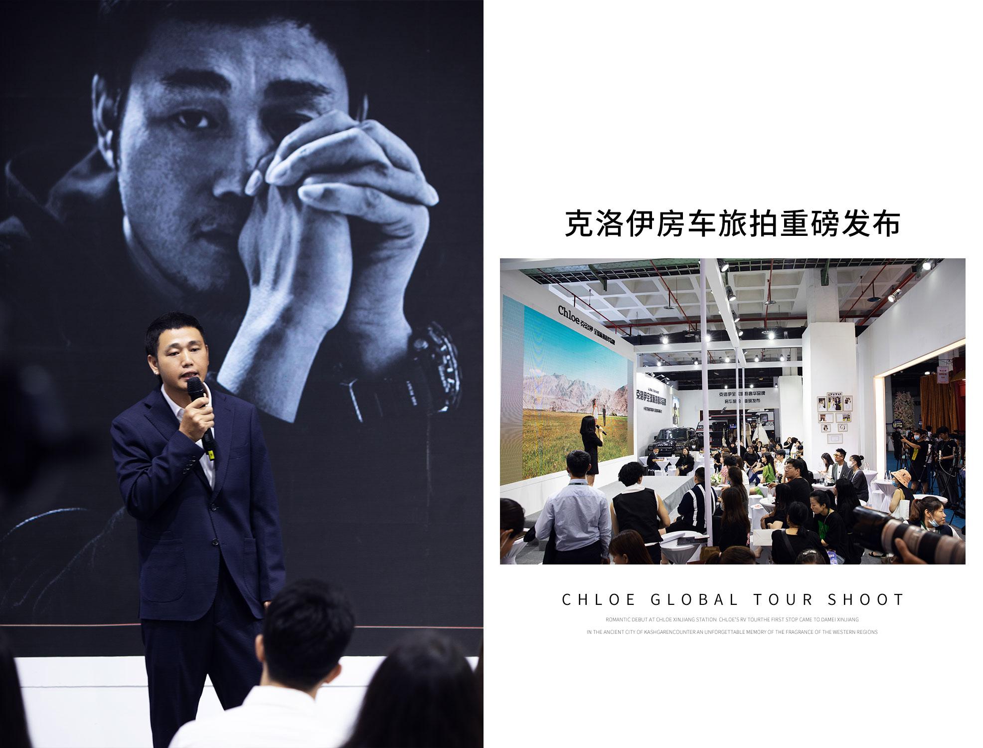 震撼!北京婚博会现场惊现房车,新人:克洛伊房车旅拍太酷了!