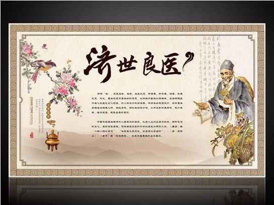 https://article-img.chuanbojiang.com/word/20210720/7537_html_6119f79c42d9119a.png?x-oss-process=style/resize-w800