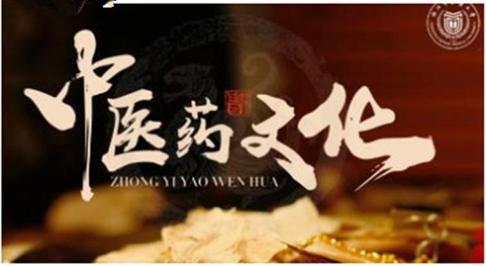 https://article-img.chuanbojiang.com/word/20210720/7537_html_63f60e62b7c1d29f.png?x-oss-process=style/resize-w800
