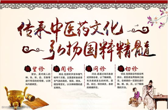 https://article-img.chuanbojiang.com/word/20210720/7537_html_77395c8ad366d397.png?x-oss-process=style/resize-w800