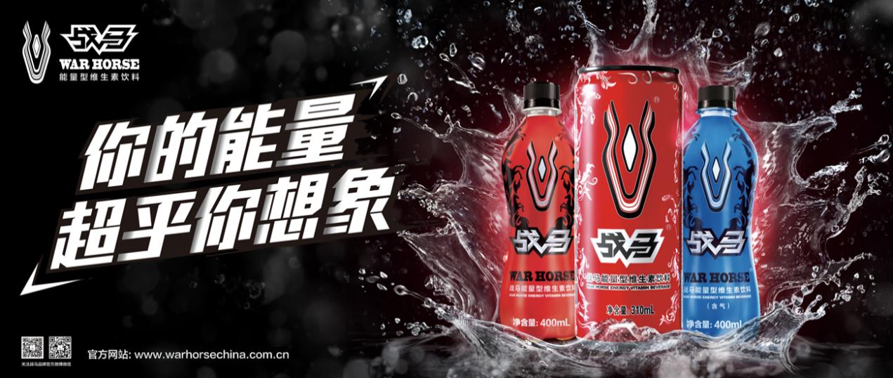 """优质能量饮料最新定义,与Z世代更契合成为""""饮界""""潮流"""