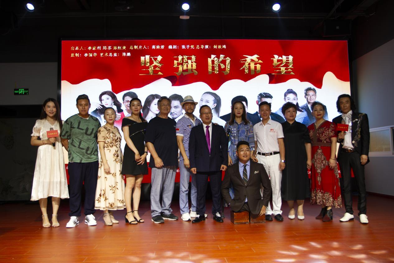 电影《坚强的希望》启动仪式隆重举行 真情献礼2022年残奥会