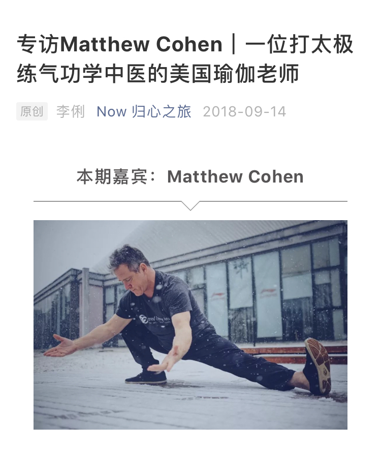 温韵茹:感谢Matthew Cohen!