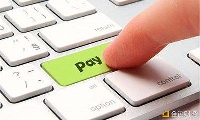 易宝支付开拓新型支付模式为市场赋能
