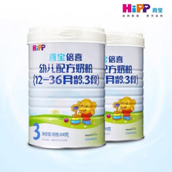 德国HiPP奶粉,以多重优势伴宝宝成长