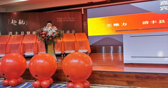 981加年全国首个健康惠民工程在河南清丰启动